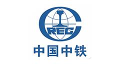 中國中鐵(tie)